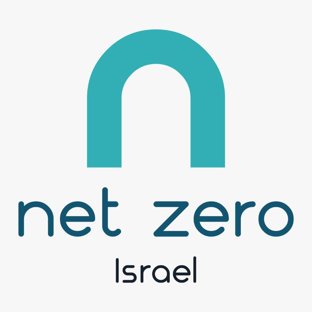 NET ZERO ISRAEL LOGO